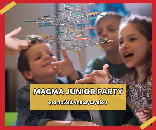 team-magma junior party