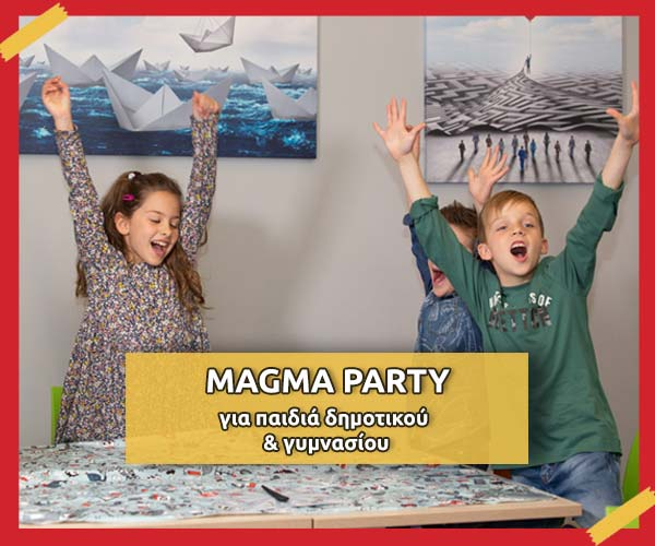 team-magma party